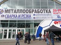 "Messerückblick ""Svarka i reska"" in Minsk, Weißrussland"