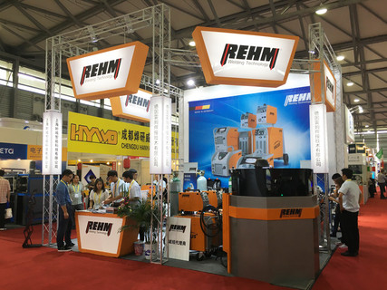 REHM auf der Messe BEIJING ESSEN WELDING & CUTTING in Shanghai